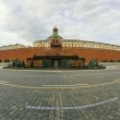 Panorama of Red Square, Moscow, Russia — Stock Photo