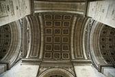 Arc de Triomphe, Paris, France. — Stock Photo