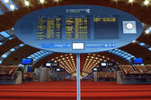 Paris-Charles de Gaulle Airport, CDG, LFPG — Stock Photo