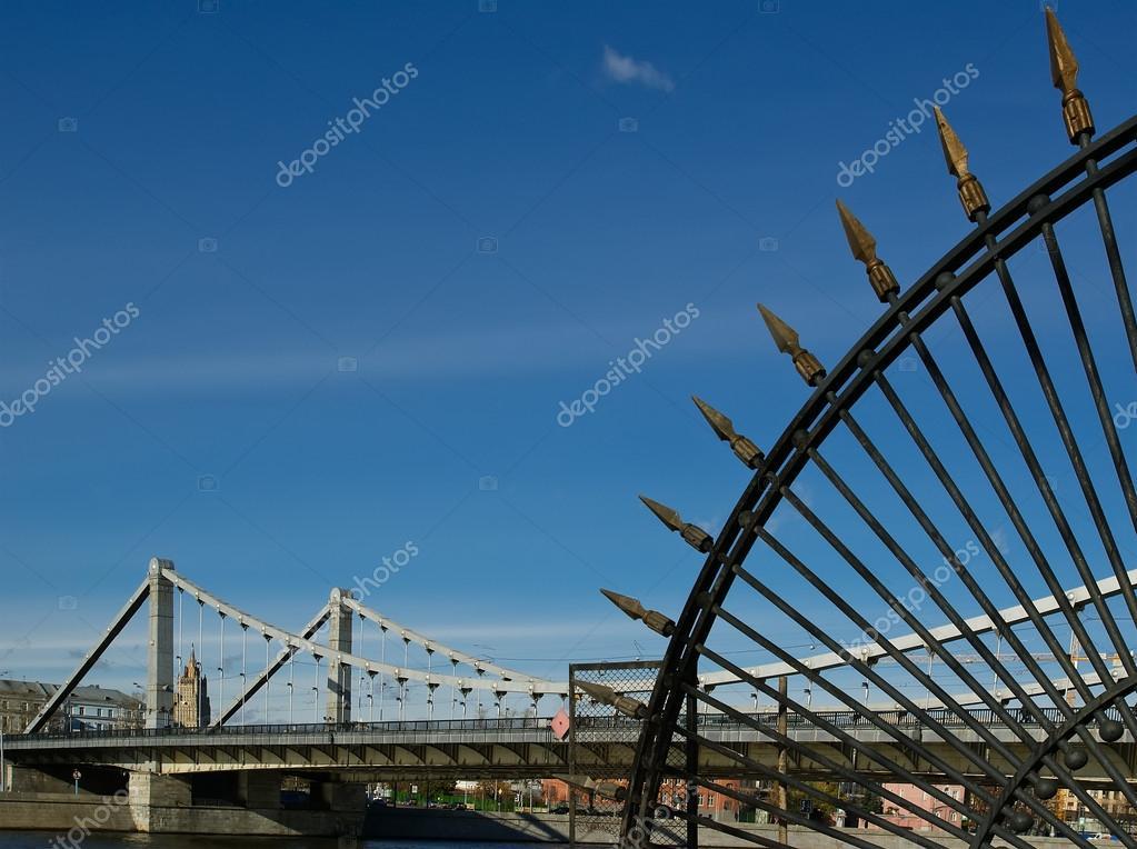 Krymsky Bridge Or Crimean Bridge At Night Is A Steel Suspension ...