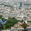 Telescope viewer and city skyline at daytime. Paris, France. — Stock Photo #18405779