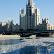 Kotelnicheskaya Embankment Building, Moscow, Russia - Stock Photo