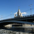 Bolshoy Ustinsky Bridge in Moscow, Russia - Stock Photo