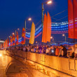 Victory Day decoration of the bridge near the Red Square, Moscow, Russia — Stock Photo