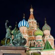 Saint Basils cathedral at night, Moscow, Russia — Stock Photo