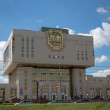 Stock Photo: Fundamental Library in Moscow State University, Russia