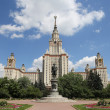 Stock Photo: Lomonosov Moscow State University, main building, Russia