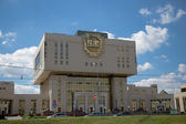 Fundamental Library in Moscow State University, Russia — Stock Photo