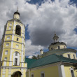 Metropolitan Philip's Church in Moscow, Russia — Stock Photo