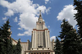 Lomonosov Moscow State University, main building, Russia — Stock Photo