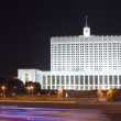 House of Government in Moscow, Russia, at night. — Stock Photo #30162539