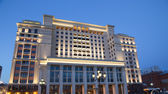 View of the eastern facade of the old Hotel Moskva from Manege Square. Moscow, Russia — Стоковое фото