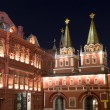 State Historical Museum at night. Moscow, Russia — Stock Photo