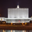 House of Government in Moscow, Russia, at night. — 图库照片
