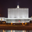 House of Government in Moscow, Russia, at night. — Stockfoto