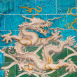 Dragon sculpture. The Nine-Dragon Wall (Jiulongbi) at Beihai park, Beijing, China. The wall was built in 1756 CE — Stock Photo