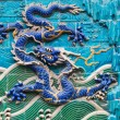 Dragon sculpture. The Nine-Dragon Wall (Jiulongbi) at Beihai park, Beijing, China. The wall was built in 1756 CE — 图库照片
