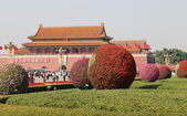 Tiananmen Square -- is a large city square in the center of Beijing, China — Foto de Stock
