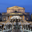Electric fountain at night, lighted during christmas near the Bolshoi Theatre (Large, Great or Grand Theatre, also spelled Bolshoy), Moscow, Russia — Stock Photo