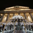 Bolshoi Theatre(Large, Great or Grand Theatre, also spelled Bolshoy) at night in Moscow, Russia, seen behind the fountain, lighted during christmas — Photo