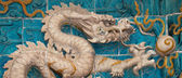 Ejderha heykeli. beihai park, Pekin, Çin'de dokuz-ejderha duvar (jiulongbi). 1756 ce duvar inşa edildi — Stok fotoğraf