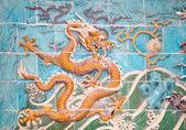 Dragon sculpture. The Nine-Dragon Wall (Jiulongbi) at Beihai park, Beijing, China. The wall was built in 1756 CE — Stock Photo