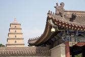 Pagode de l'Oie géant de wild (pagode de la grande oie sauvage), xian Sud (sian, Xi ' an), la province du shaanxi, Chine — Photo