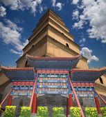 Pagoda del ganso salvaje gigante (pagoda del gran ganso salvaje), es una pagoda budista situada en sur xian (sian, xian), provincia de shaanxi, china — Foto de Stock