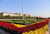 Tiananmen Square -- is a large city square in the center of Beijing, China — Stock Photo