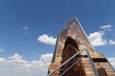 Небоскребы международного делового центра (города), Москва, Россия — Стоковое фото