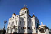 Christ the Savior Cathedral, Moscow, Russia — Stock Photo