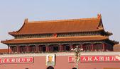 Torre di porta di tiananmen alla città proibita, a nord di piazza tiananmen, pechino, cina — Foto Stock