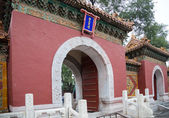 Beihai Park -- is an imperial garden to the northwest of the Forbidden City in Beijing, China — Stock Photo
