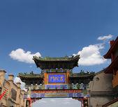 Entrance to a Buddhist temple  -- Xian (Sian, Xi'an), Shaanxi province, China — Foto Stock