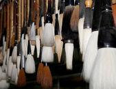 Chinese calligraphie brushes, Xian (Sian, Xi'an), Shaanxi province, China — Stock Photo