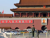 Tiananmen Square (Honor Guard) -- is a large city square in the center of Beijing, China — Stockfoto