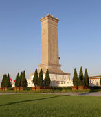 Monument to the People's Heroes at the Tiananmen Square, Beijing, China — Stock Photo