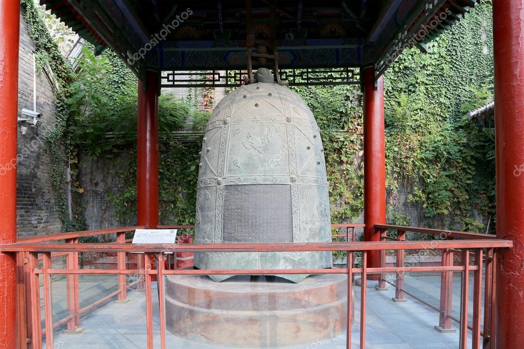 Resultado de imagem para Museu de estelas de pedra