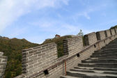 View of one of the most scenic sections of the Great Wall of China, north of Beijing — Foto Stock
