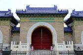 на территории храма неба (алтарь неба), пекин, китай — Стоковое фото