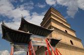 Giant Wild Goose Pagoda or Big Wild Goose Pagoda, is a Buddhist pagoda located in southern Xian (Sian, Xi'an),Shaanxi province, China — Foto de Stock