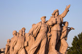 Revolutionary statues at Tiananmen Square in Beijing, China — Stock Photo