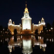 Lomonosov Moscow State University (at night), main building, Russia — Stock Video #50607437