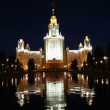 Lomonosov Moscow State University (at night), main building, Russia — Stock Video #50613921