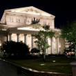 Bolshoi Theatre (Large, Great or Grand Theatre, also spelled Bolshoy) at night, Moscow, Russia — Stock Photo
