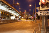 Traffic on the highway of big city (at night), Moscow, Russia — Stockfoto