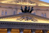Bolşoy tiyatrosu'nda (tiyatro, büyük, büyük ya da grand de bolshoy yazıldığından) gece, moscow, rusya federasyonu — Stok fotoğraf
