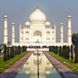 Stock Photo: Taj Mahal