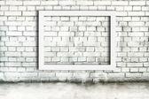Blank white frame — Stock Photo