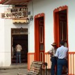 Stock Photo: Quindio Bar in Salento, Colombia